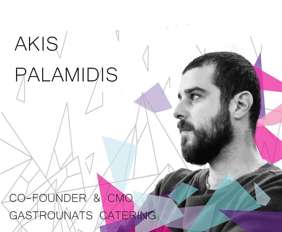 Άκης Παλαμήδης